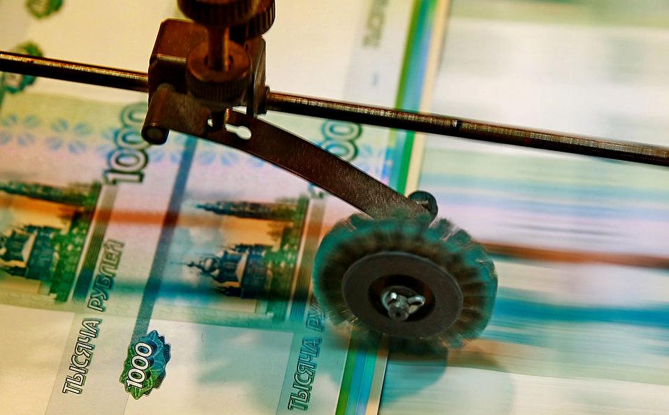 Центробанк готов запустить «печатный станок» на полную катушку