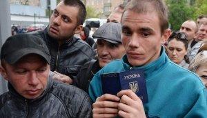 Евросоюз закрывает границы для украинцев и заробитчане ринутся в Россию