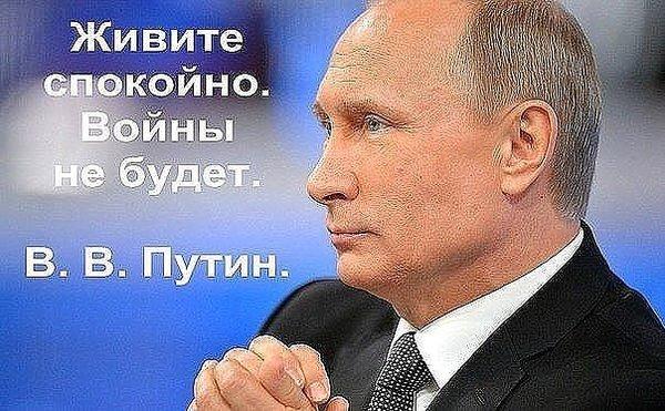 Молчание Путина страшнее всего.Трамп напуган. Операция в Сирии отменяется?
