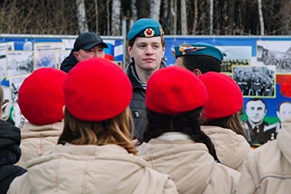 Правительство предлагает упразднить военные кафедры
