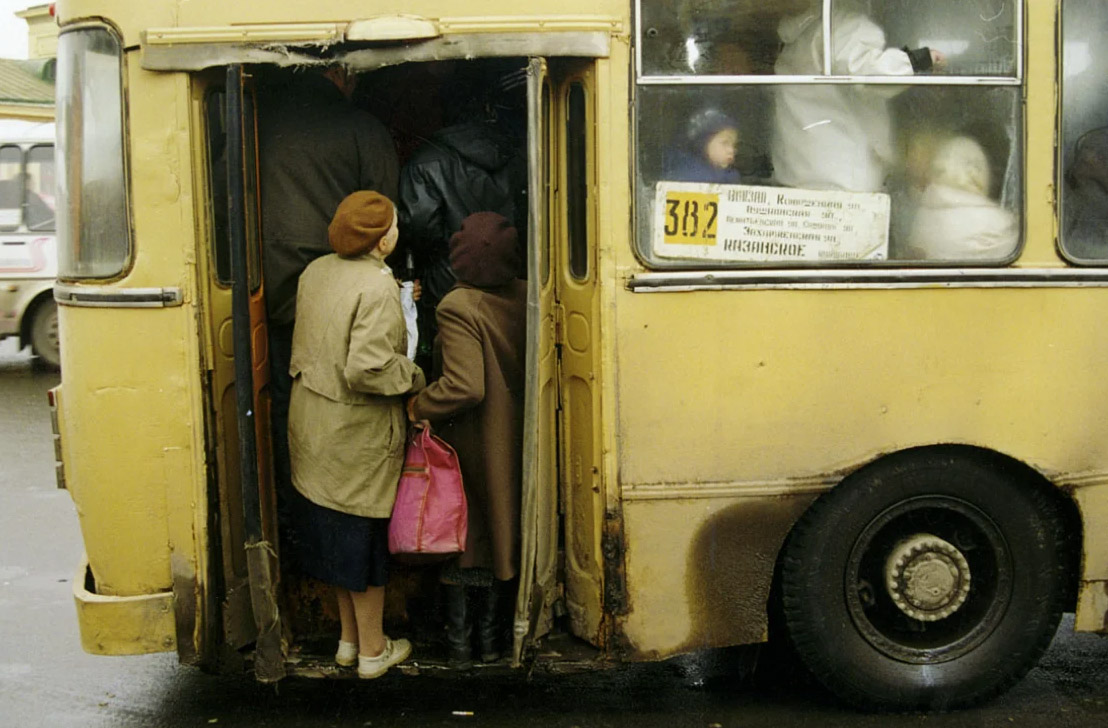 Убогий советский общественный транспорт.