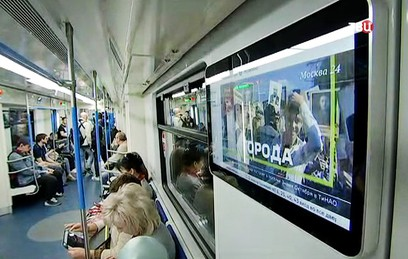"""Телеканал """"Москва 24"""" первым в мире начал вещание в поездах метро"""