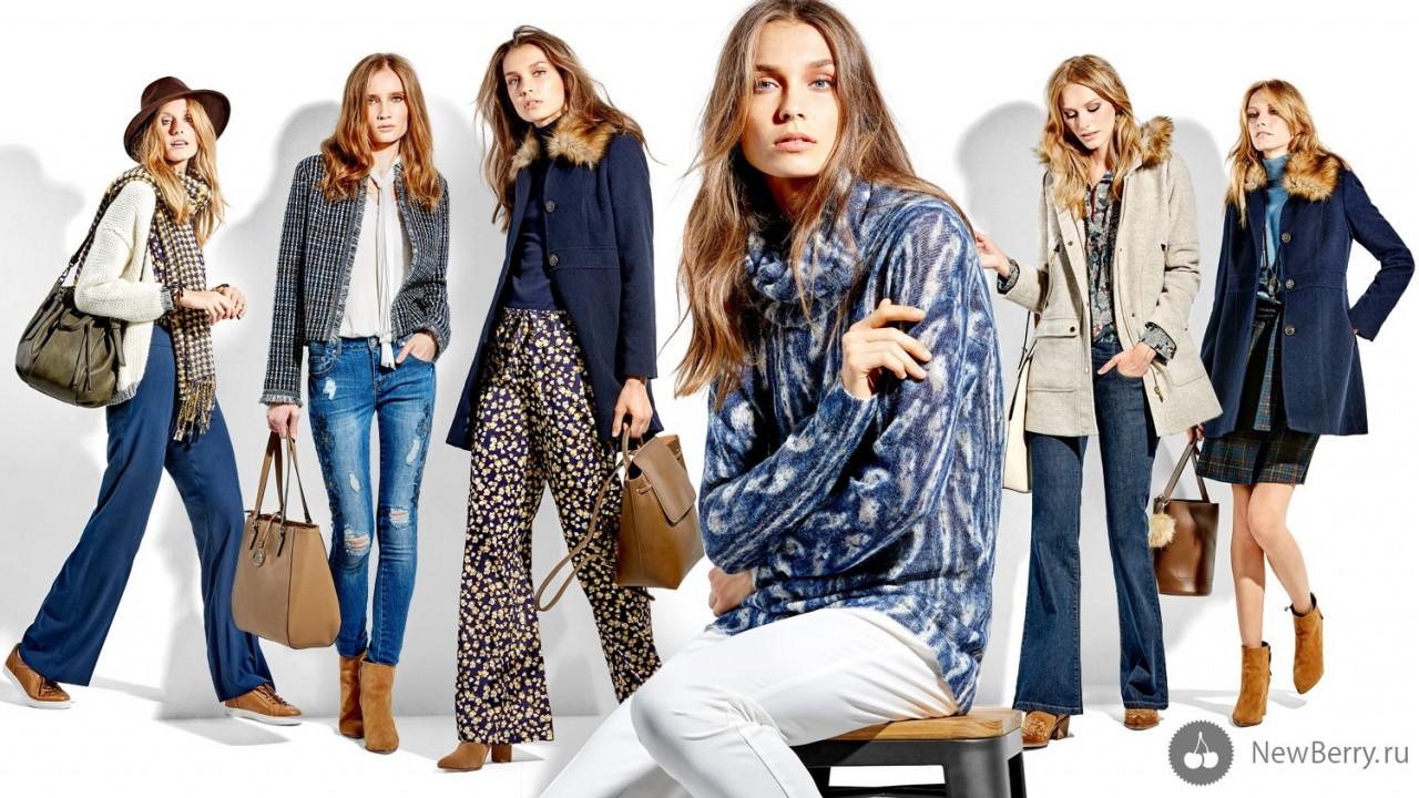 Модная Одежда Осень 2017 Женская