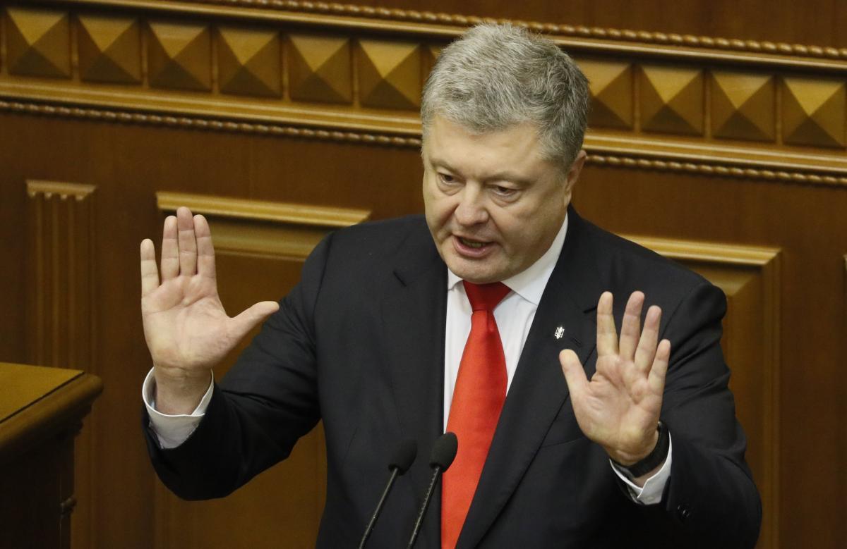 Пётр Порошенко и испанская жаба. Ростислав Ищенко