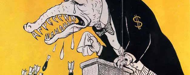 Крокодил, не плачь! Американский посол расстроился из-за происходящего на Украине