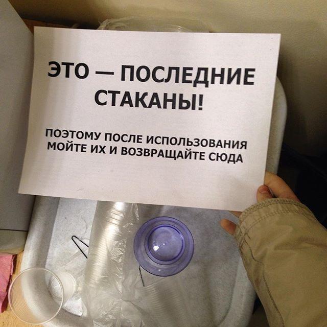 http://mtdata.ru/u30/photo4789/20216081873-0/original.jpg#20216081873