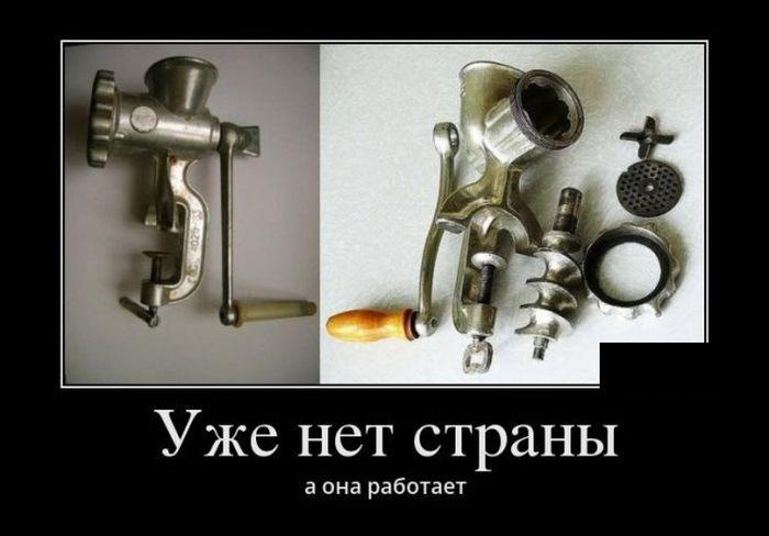 Демотиваторы №1623 (30 фото)