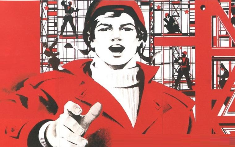 Рабочий класс России уходит …