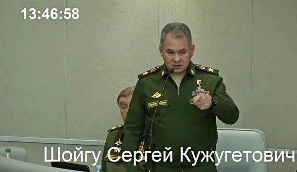 Шойгу в Госдуме: твердый ответ самоуверенному депутату.
