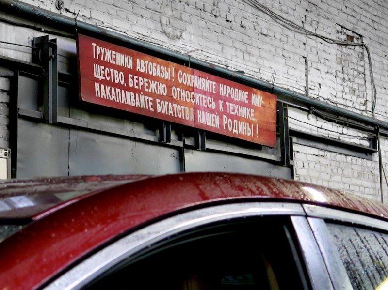 Кем-то забытый в московской промзоне советский автомобиль Москвич-407