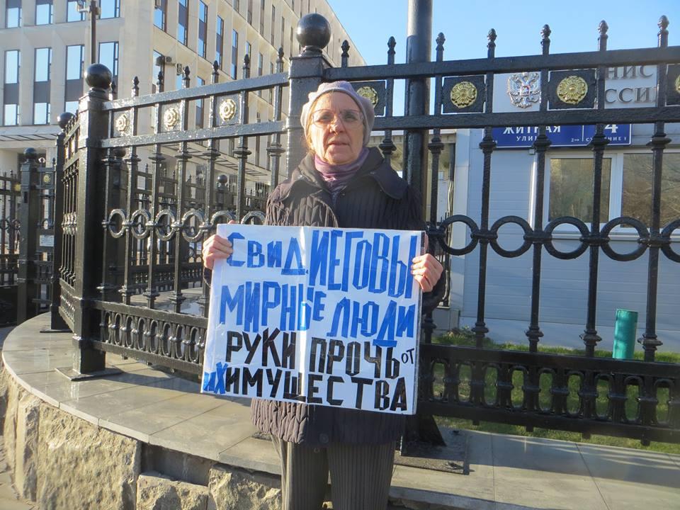 Следы керченского стрелка ведут на Украину