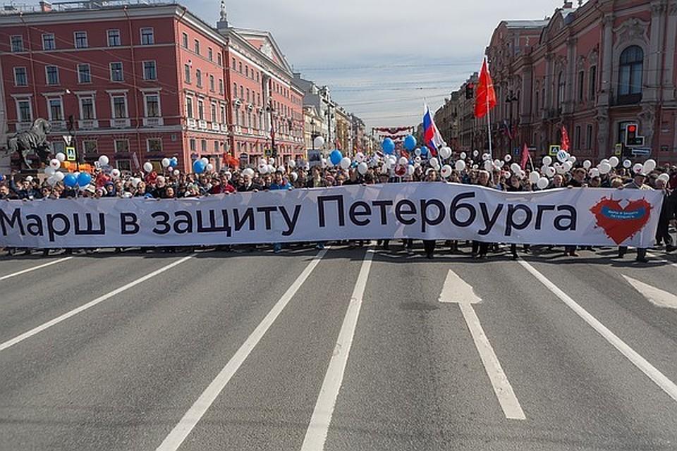 Депутаты хотят провести 1 мая Марш в защиту Санкт-Петербурга