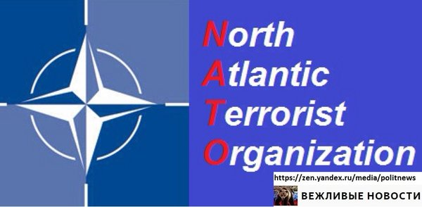 North Atlantic Terrorist Org…