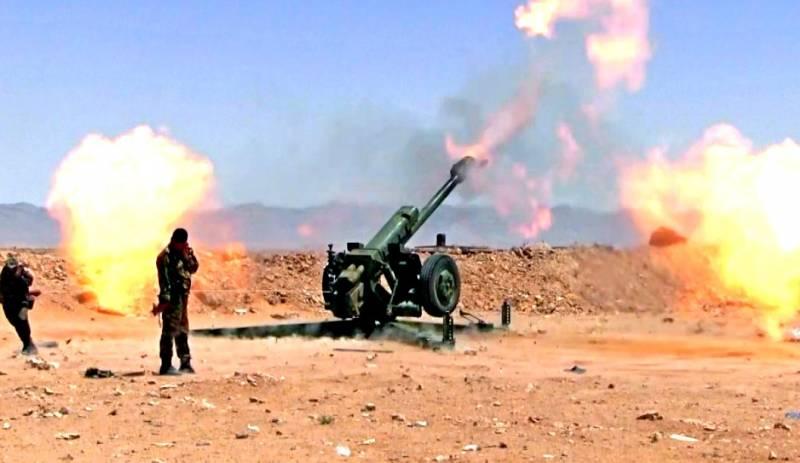 Опять потери в Сирии: погибли российские артиллеристы