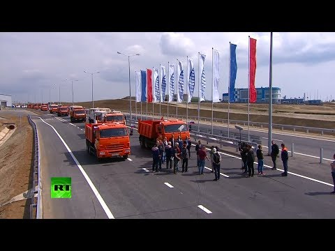 Президент России Владимир Путин открывает Крымский мост— LIVE