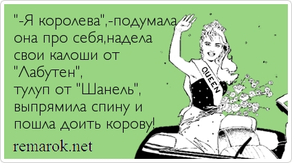 Remarok.net7274