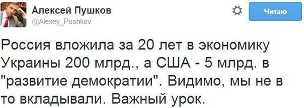 """""""Хитрый план"""" Путина"""