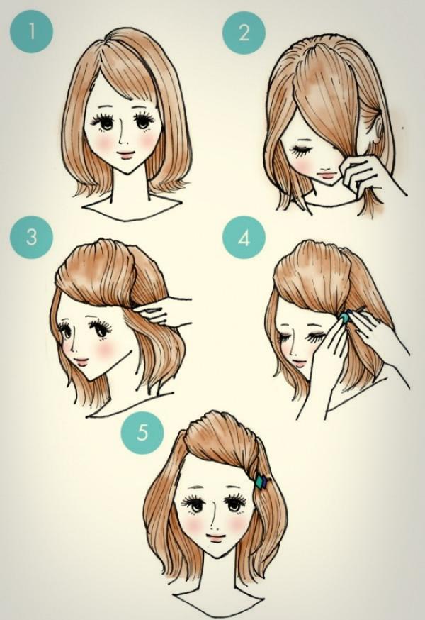 Как сделать милую прическу