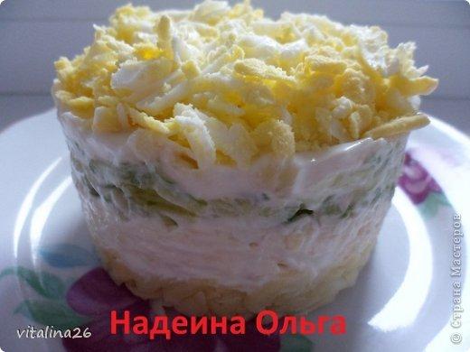 Кулинария Рецепт кулинарный Порционные салатики+ мини мк Продукты пищевые фото 11