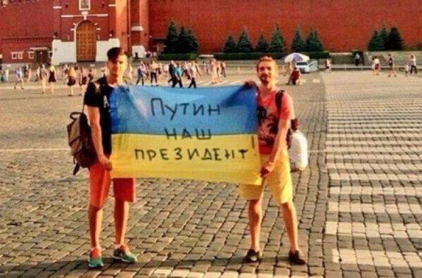 Соцопрос: украинцы не считаю…
