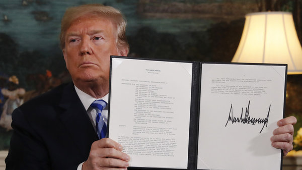 Трамп объявляет о выходе США из ядерной сделки с Ираном