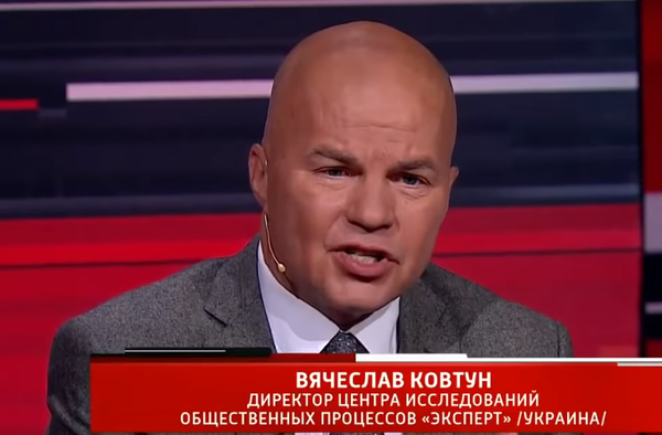 """Князь Владимир крестил Херс…"