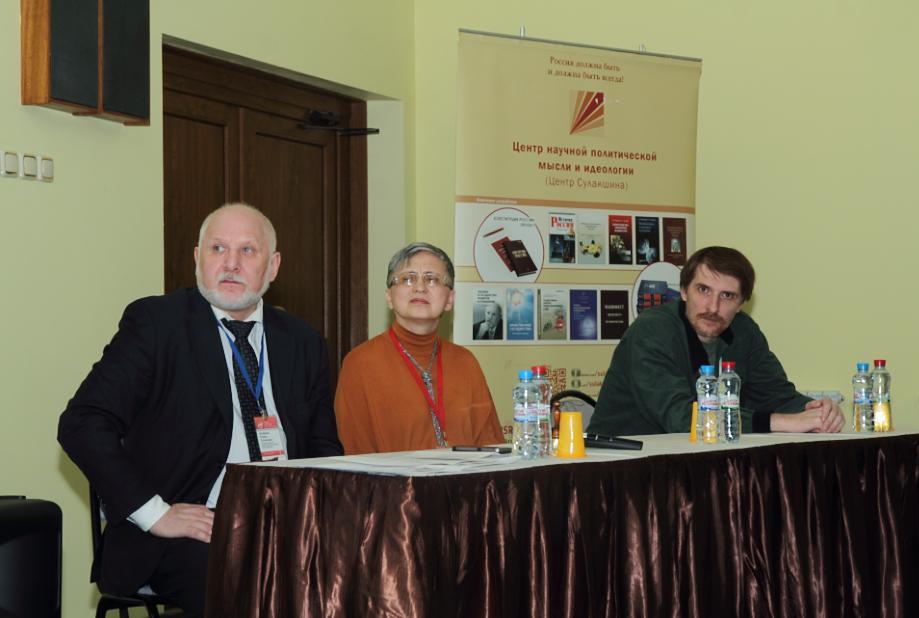 В Подмосковье открылся первый российский съезд народной журналистики.