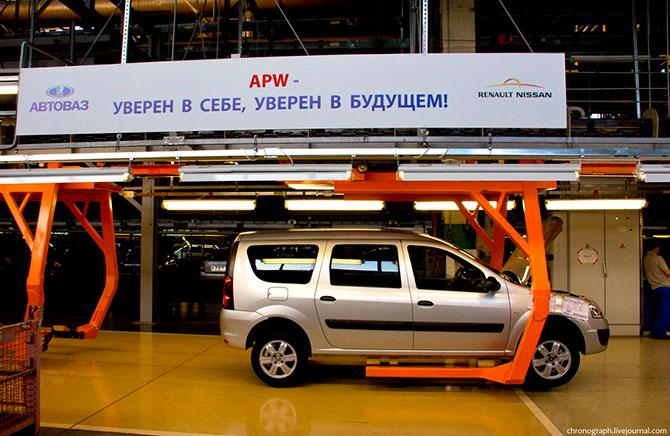 Тольятти: АвтоВАЗ