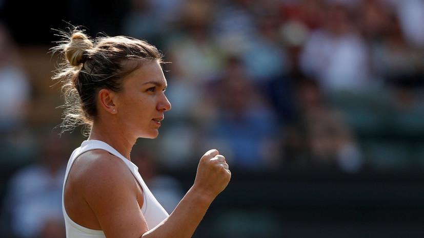 Халеп признана лучшей теннисисткой года по версии WTA
