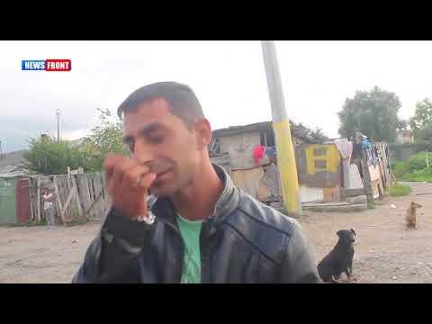 Ромы Ужгорода рассказали, кто и зачем их убивает