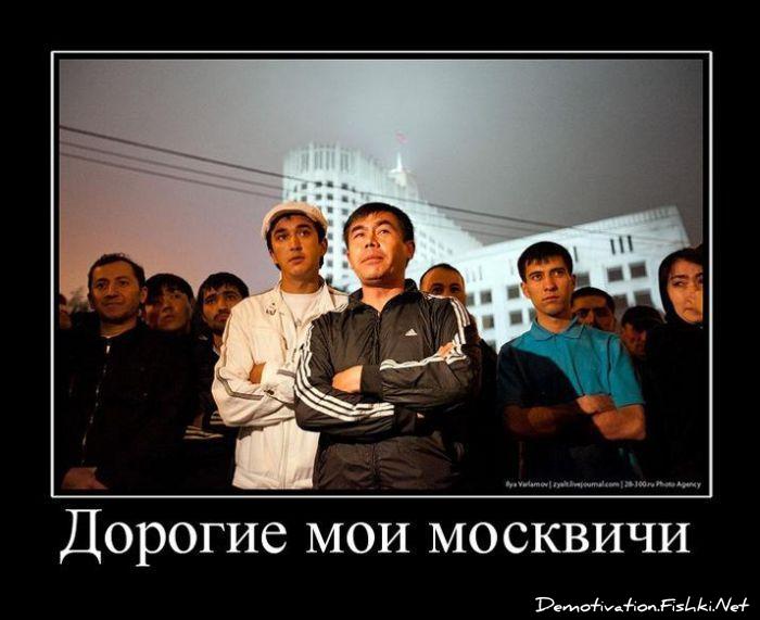 Российская деревня, что с тобой?