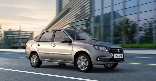 «АвтоВАЗ» объявил о снижении стоимости своих машин