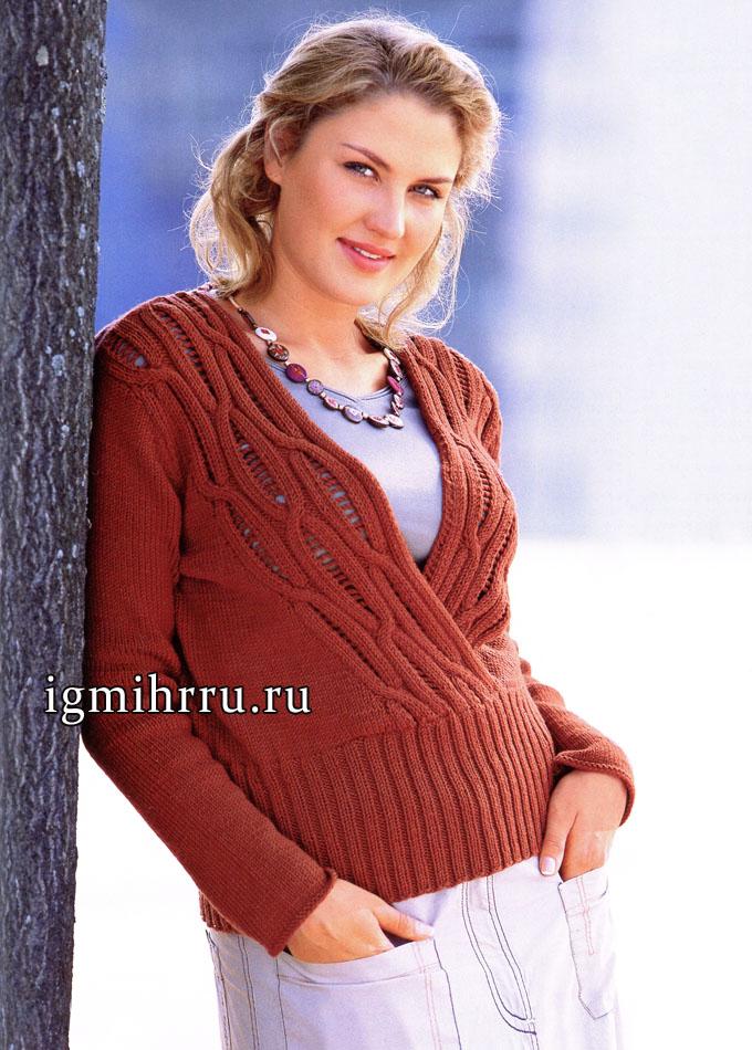 Пуловер с необычным ажурным вырезом горловины