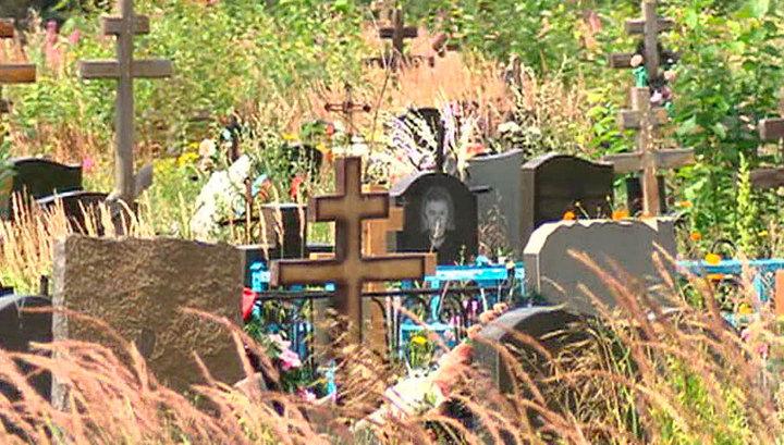 Телефон кладбища в болгарах