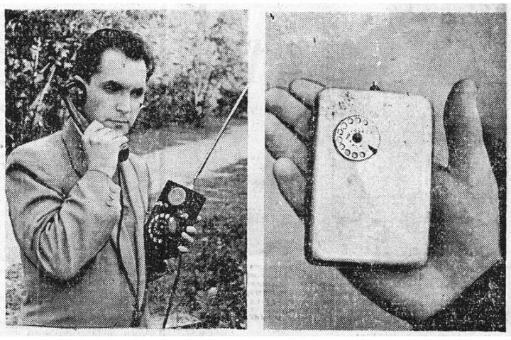 9 апреля 1957 года в СССР был изготовлен первый в мире мобильник