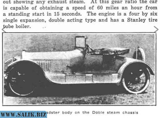 The Automobile, September 17, 1914.