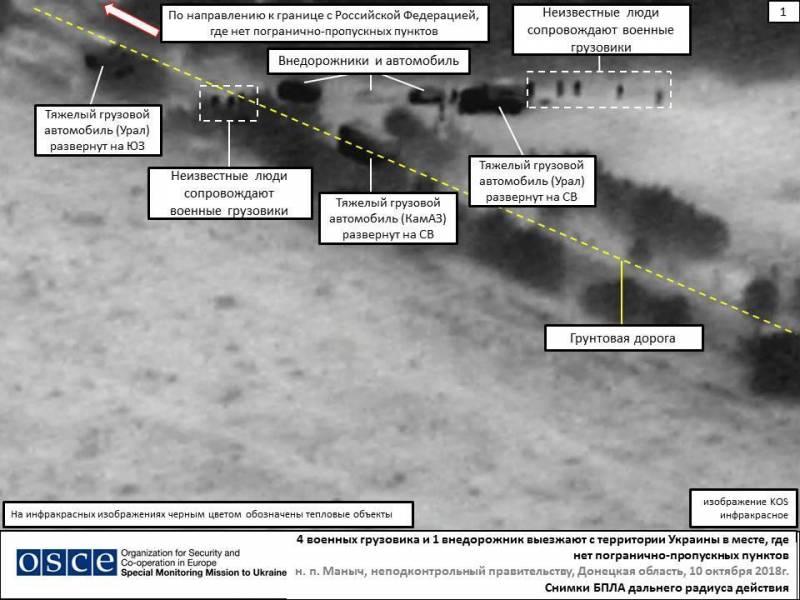 ОБСЕ на Донбассе узнала в ра…