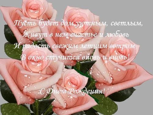 Поздравления с днем рождения татьяна и анна