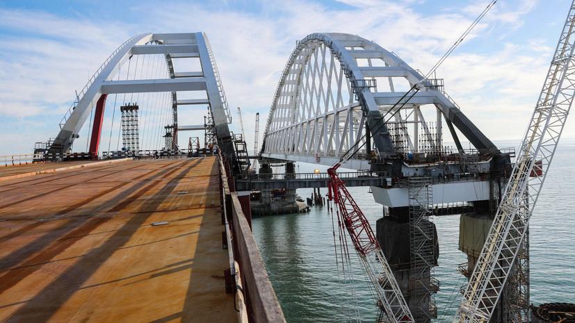 Автомобильное движение по Крымскому мосту запустят 16 мая