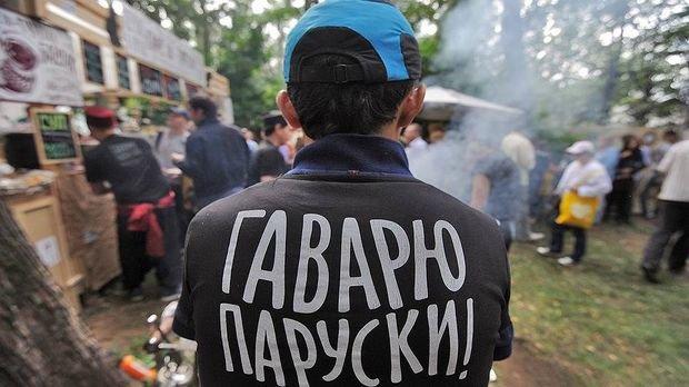 Алексей Живов. Мигрант в России – больше чем мигрант. Он регулирует у нас зарплаты