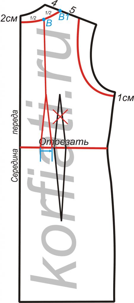 Микросхема 57