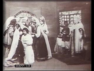 «Русская свадьба XVI столетия», 1908