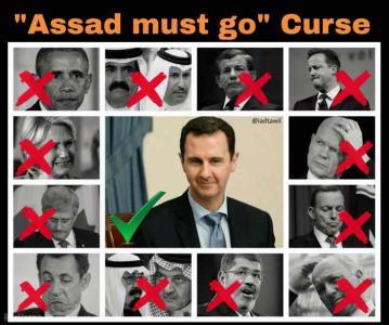 Сирия, что - то все гладко очень