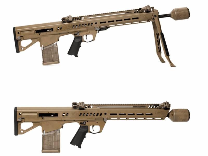 Линейка стрелкового оружия RM277 под патрон 6,8 мм