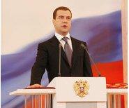 2013-11-22 23:03:45 iljinow Администратор iljinow Выступление Д. А. Медведева