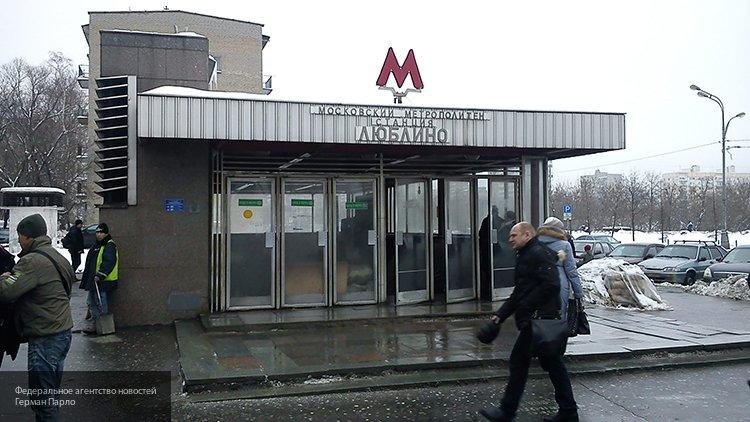В метро Москвы пройдет билетная реформа