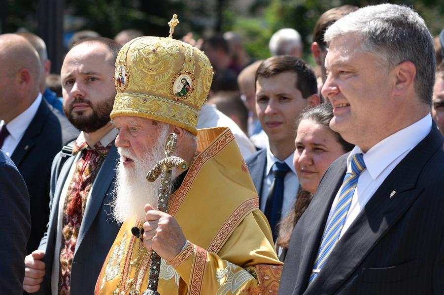 В суд на Константинопольский патриархат и Варфоломея