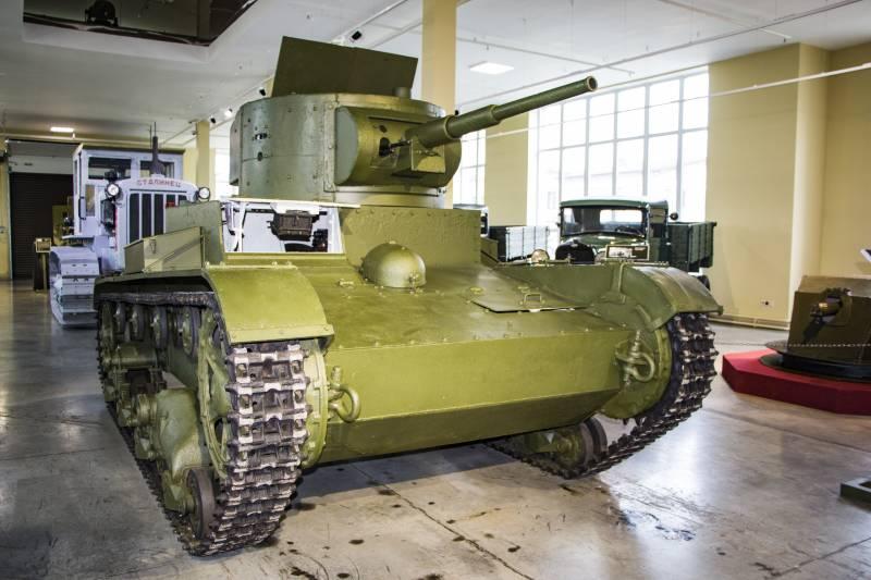 Рассказы об оружии. Танк Т-26