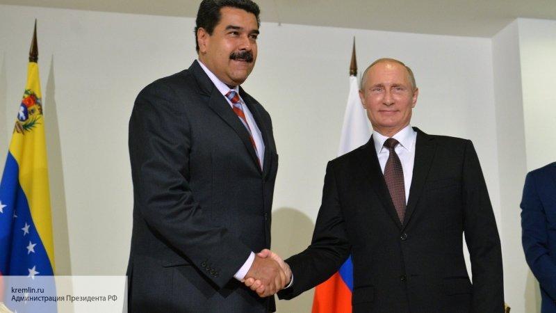 Летчики России и Венесуэлы н…
