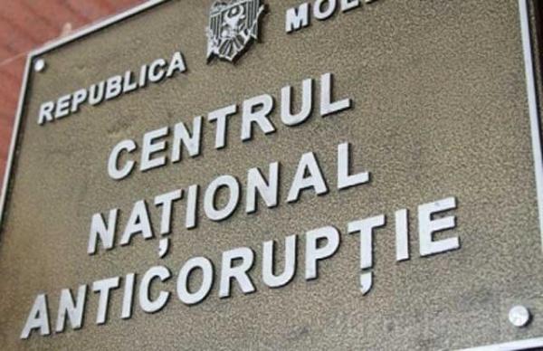 Антикорупционная служба Молдавии обыскивает кабинет мэра столицы